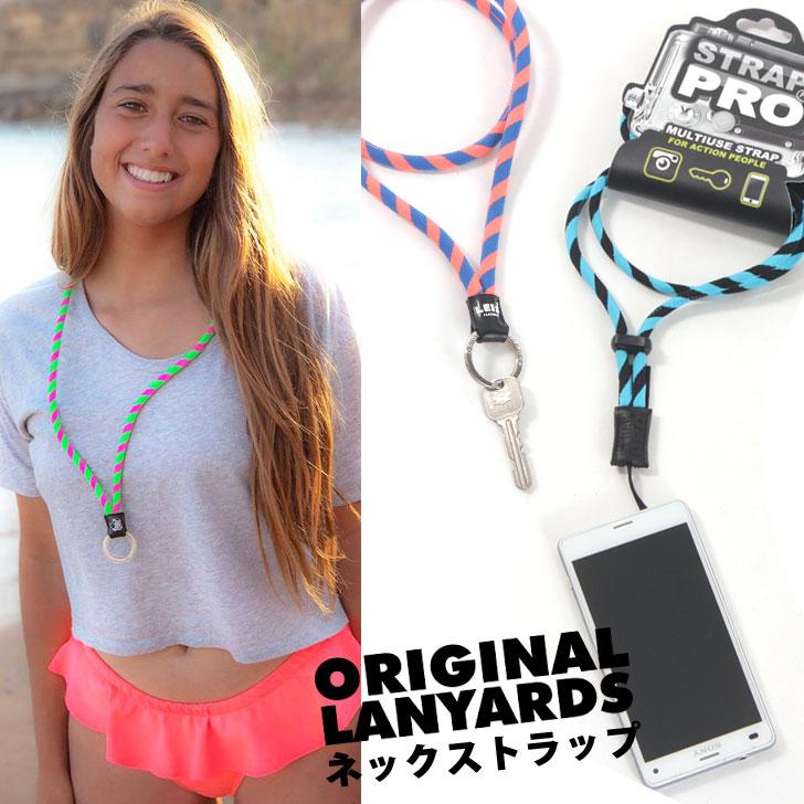 Keycord / lanyard
